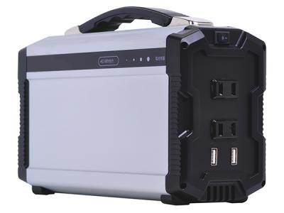 C-002 Portable Power Pack